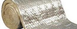 Защита железобетонных конструкций